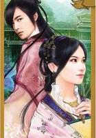 王爷的宠妻:王爷太腹黑